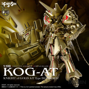 knight_of_gold_at_type_d2_00