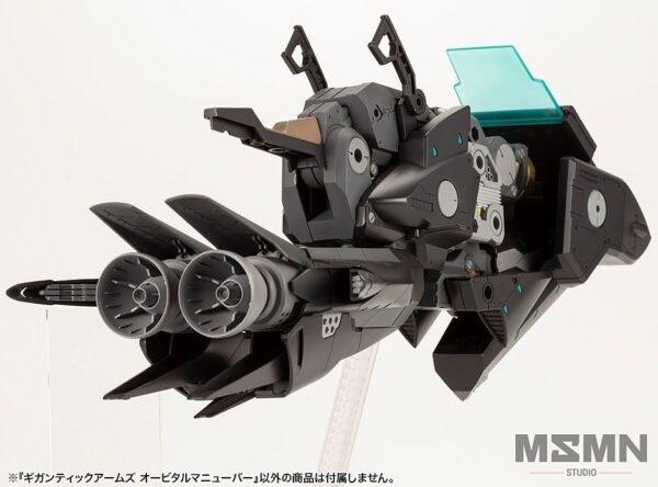koto_msg_orbital_maneuver_02
