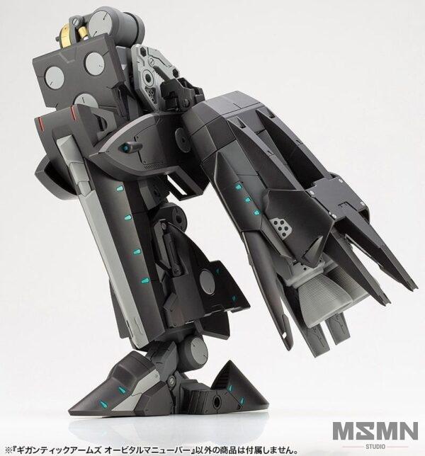 koto_msg_orbital_maneuver_05