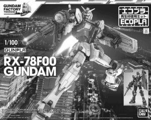 mg-rx-78f00-gundam-yokohama-ecopla (1)