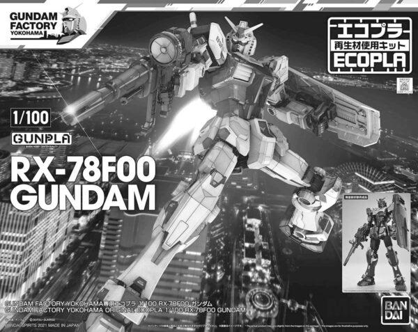 mg-rx-78f00-gundam-yokohama-ecopla-1