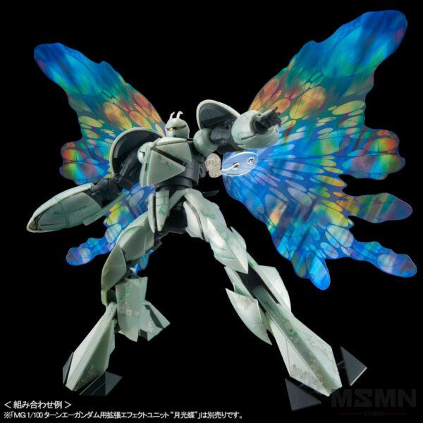 mg-turn-x-turn-a-gundam-nano-skin-image-8