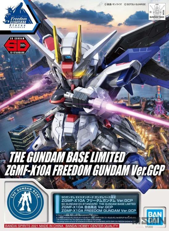 sd-ex-freedom-gundam-ver-gcp-0