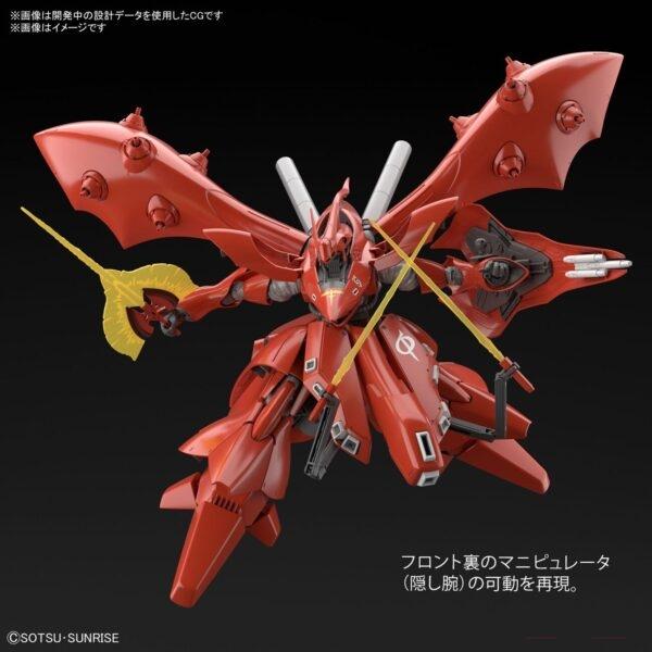 hguc-nightingale-1
