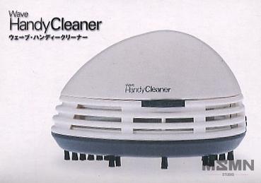 wave_handy_cleaner