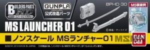 builders_parts_launchers_01