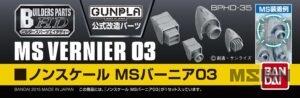 builders_parts_ms_vernier_03_00