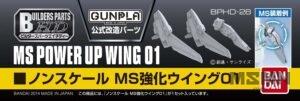 builders_parts_wings_00