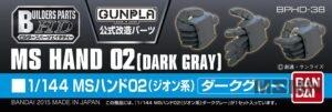 builders_parts_zeon_144_dark_gray_00