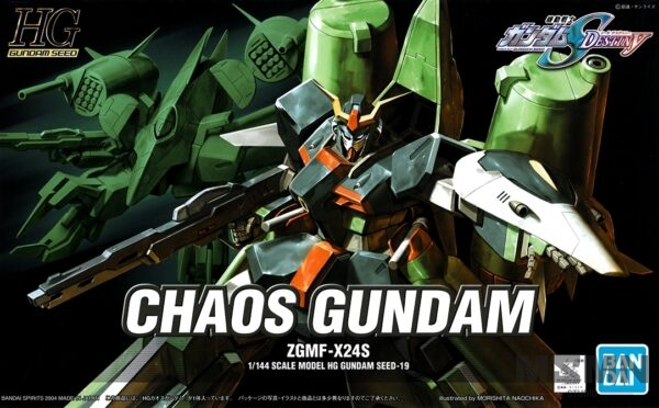 hg_chaos_gundam