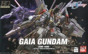 hg_gaia_gundam