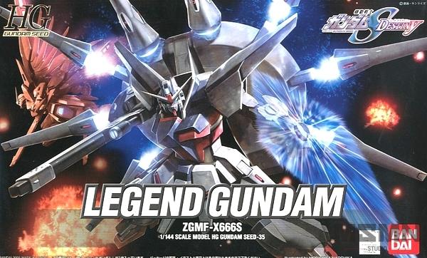 hg_legend_gundam