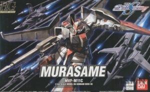 hg_murasame_mass