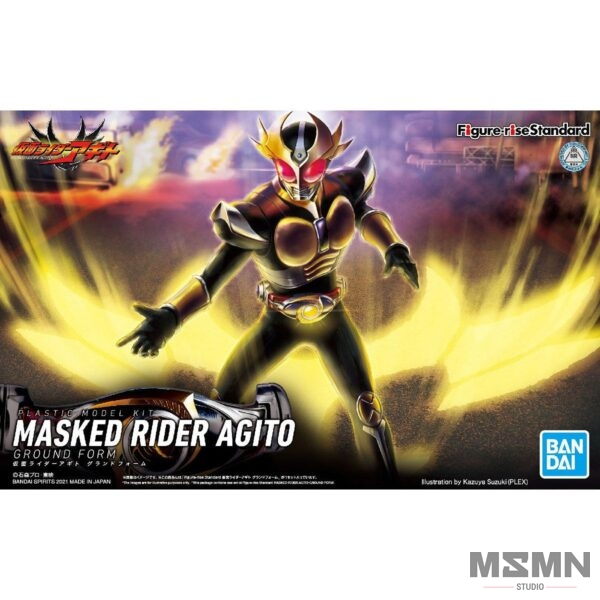 masked_rider_agito_ground_0