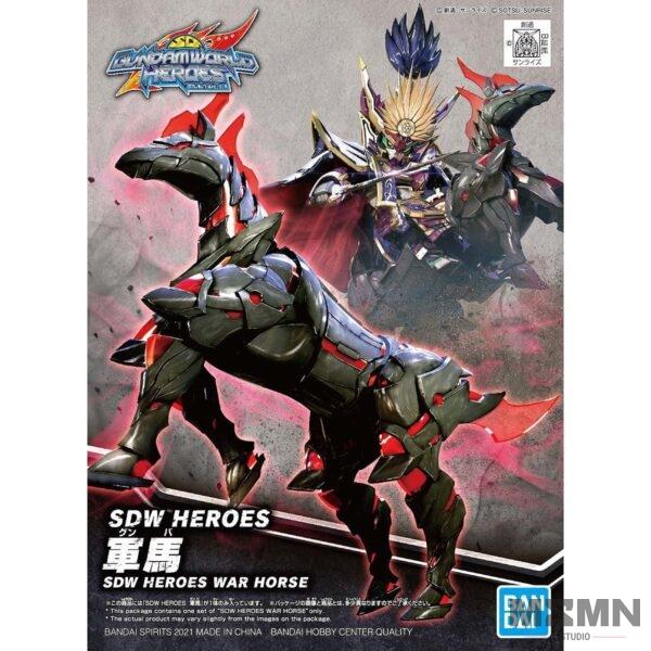 sdw_heroes_war_horse_0