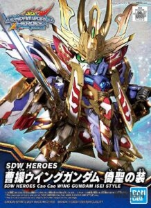 SDW_Heroes_Cao_Cao_Wing_Gundam_Isei_Style_00