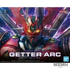 hg_getter_arc_00