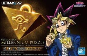 ultimagear_milleninium_puzzle_00